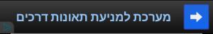 Screenshot_2013-10-24-10-19-44
